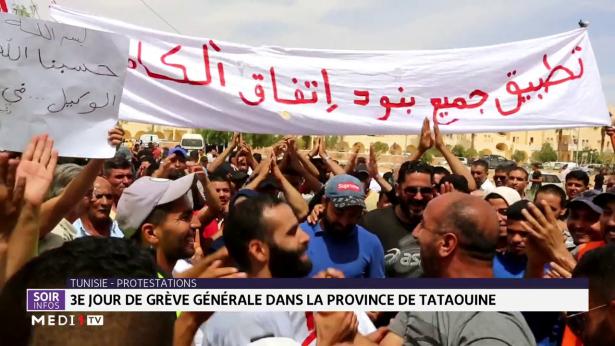 Tunisie: 3e jour de grève générale dans la province de Tataouine