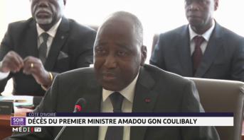 Côte d'Ivoire: décès du Premier ministre et candidat à la présidentielle Amadou Gon Coulibaly