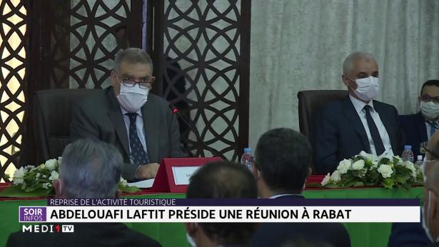 Maroc: la redynamisation du secteur touristique à la tête des priorités des autorités publiques