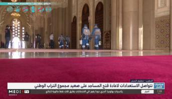 روبورتاج .. عملية تعقيم وتطهير واسعة لمسجد الحسن الثاني استعدادا لإعادة فتحه