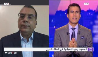اسليمي يحلل .. المغرب وسيط مقبول عند الليبيين لأنه حقق إنجاز الصخيرات