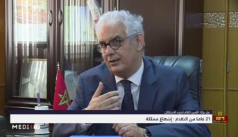 نزار بركة، الأمين العام لحزب الاستقلال: المغرب حقق نجاحا كبيرا في مواجهة الجائحة مقارنة بدول متقدمة