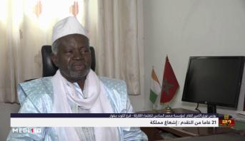 يونس توري، الأمين العام لمؤسسة محمد السادس للعلماء الأفارقة: الملك يريد أن نعود إلى روح رسالة الدين الإسلامي