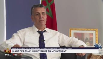 عبد اللطيف وهبي، الأمين العام لحزب الأصالة والمعاصرة: استطعنا الحفاظ على ديمقراطيتنا رغم الجائحة