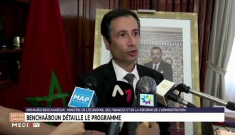 Relance de l'économie marocaine: Benchaâboun détaille le programme