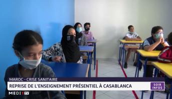 Maroc: reprise de l'enseignement présentiel à Casablanca