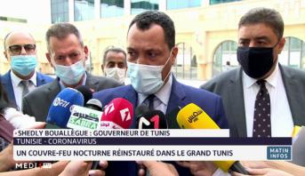 Covid-19: un couvre-feu nocturne réinstauré dans le grand Tunis