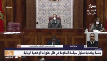عزيز اللبار يعلق على تدخل رئيس الحكومة في الجلسة العمومية الشهرية