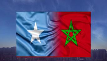 الكركرات.. الصومال تقف إلى جانب المغرب في كافة الإجراءات التي يتخذها لحماية أمنه وسيادته على أراضيه