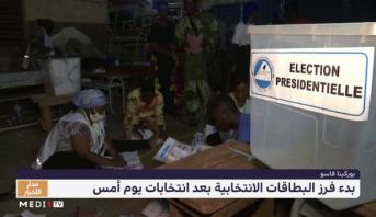 بوركينا فاسو .. بدء فرز البطاقات الانتخابية بعد إدلاء الناخبين بأصواتهم