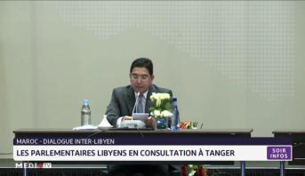 Maroc-Dialogue inter-libyen: les parlementaires libyens en consultation à Tanger
