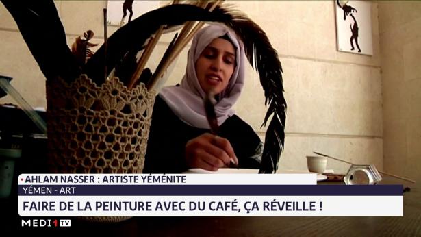 Yémen-Art : faire de la peinture avec le café, ça réveille !