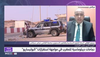 """محمد الغالي يبرز النجاحات الدبلوماسية للمغرب في مواجهة استفزازات"""" البوليساريو"""""""