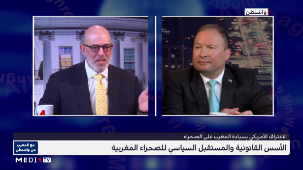 الأمم المتحدة والمستقبل السياسي لقضية الصحراء المغربية