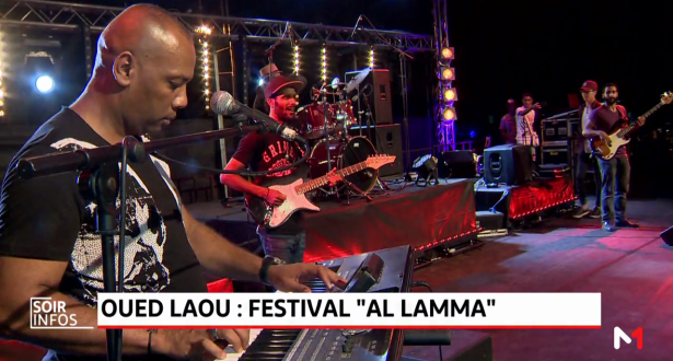 La 16e édition du festival «Al Lamma», du 18 au 24 août à Oued Laou