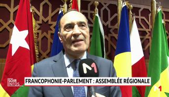 Assemblée parlementaire de la francophonie: 27e assemblée régionale