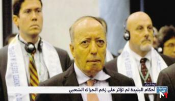 """""""زووم المغرب الكبير"""" .. الجزائر، ردود الأفعال حول محاكمة مسؤولين سابقين وآفاق الانتخابات الرئاسية"""