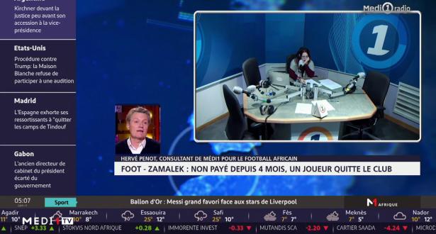 Zamalek: non payé depuis 4 mois, un joueur quitte le club
