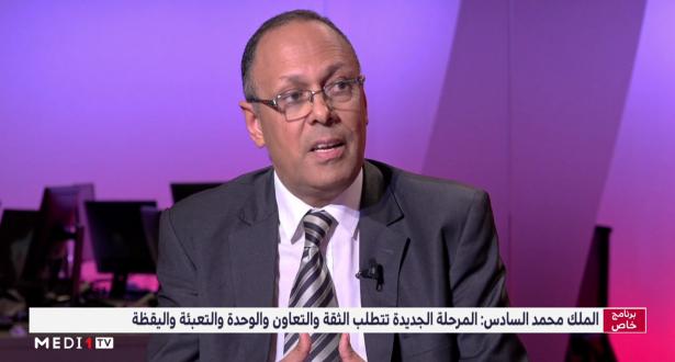 برنامج خاص .. الملك محمد السادس يفتتح الدورة الأولى للسنة التشريعية الرابعة - الجزء 1