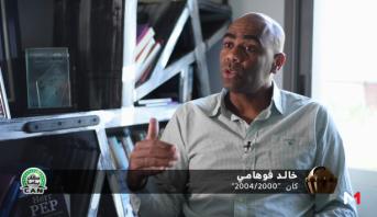 """كان ياما CAN > تنظيم مشترك لأول مرة في التاريخ """"كان 2000"""" .. خالد فوهامي وحديث للذاكرة"""