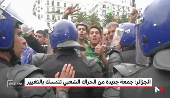 الجزائر.. اعتقالات في صفوف المحتجين في العاصمة
