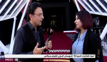 لقاءات حصرية مع نجوم السينما وإلهام شاهين منبهرة بأجواء مهرجان مراكش