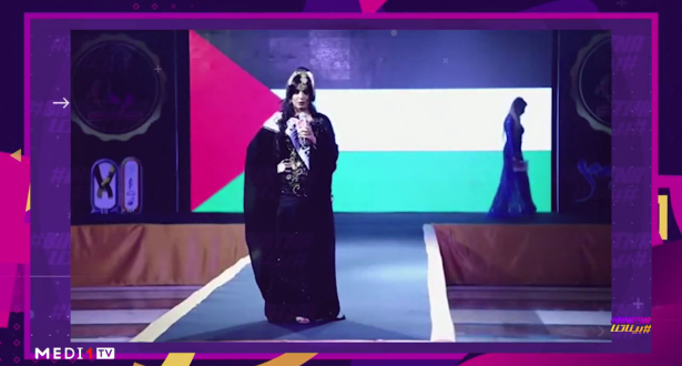 #بيناتنا..المغربيات يستحوذن على ألقاب مسابقات ملكات جمال العرب