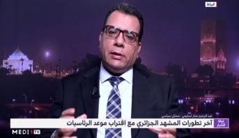 """اسليمي: """" الجزائر مقبلة على مواجهة بين الجيش والشارع بسبب الانتخابات الرئاسية"""""""