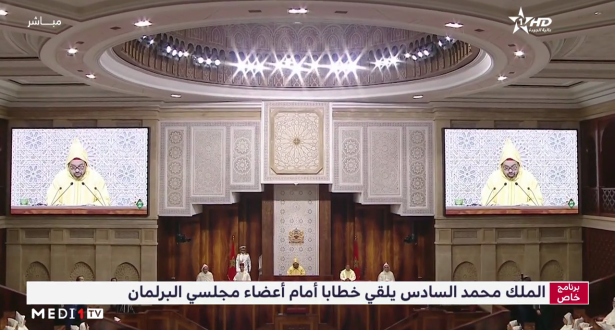 خاص – الملك محمد السادس يترأس افتتاح السنة التشريعية الجديدة