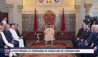Financement des entreprises: le Fonds Hassan II apporte un complément de 2 milliards de DH