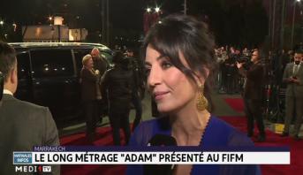 "FIFM 2019 : Maryam Touzani parle de son film ""Adam"""
