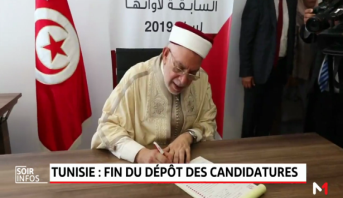 Tunisie: fin du dépôt des candidatures