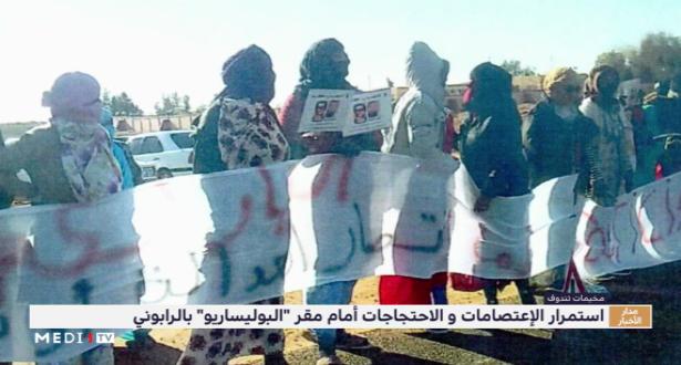 """استمرار الإعتصامات و الاحتجاجات أمام مقر """"البوليساريو"""" بالرابوني"""