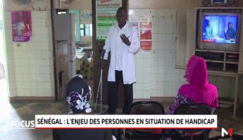 Focus-Sénégal: l'enjeu des personnes en situation de handicap