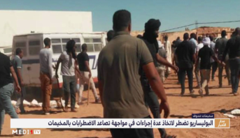 البوليساريو تضطر لاتخاذ عدة إجراءات لمواجهة تصاعد الاضطرابات في المخيمات