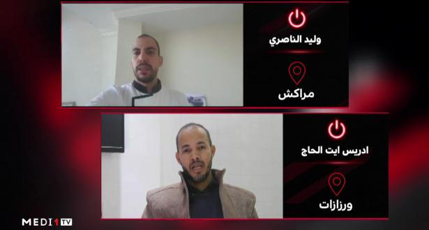 دير مشروعك .. ادريس آيت الحاج وليد الناصري يقدمان مشروعيهما