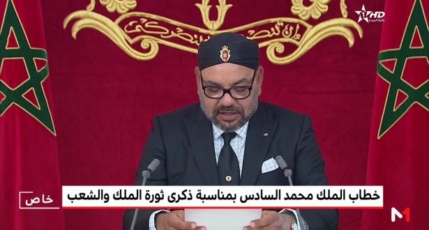 الملك محمد السادس: النهوض بالتكوين المهني أصبح ضرورة ملحة