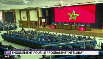 """Maroc-financement des entreprises: engouement pour le programme """"Intelaka"""""""