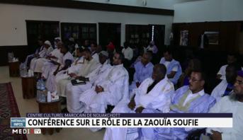 Le soufisme au cœur d'une conférence au Centre culturel marocain de Nouakchott
