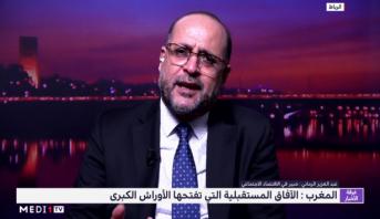 تحليل .. الآفاق المستقبلية التي تفتحها الأوراش الكبرى بالمغرب