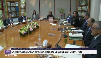 Rabat: la Princesse Lalla Hasnaa préside le Conseil d'administration de la Fondation pour la Sauvegarde du Patrimoine Culturel