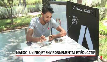 """Maroc: les """"poubelles intelligentes"""", un projet environnemental et éducatif"""