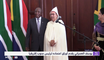 يوسف العمراني يقدم أوراق اعتماده لرئيس جنوب إفريقيا