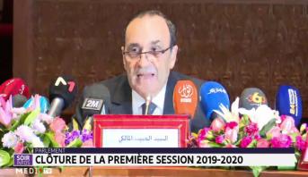 Clôture de la première session parlementaire 2019-2020