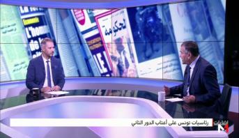 اضاءات > إضاءات : المتغيرات السياسية في تونس و تعاظم التوتر بين الشارع الجزائري وقايد صالح (الحلقة الكاملة)