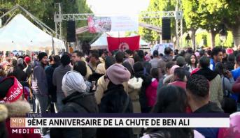 Tunisie: 9ème anniversaire de la chute de Ben Ali