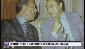 Portrait: retour sur le parcours de Hosni Moubarak