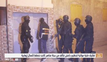 """الصور الأولى لعملية تفكيك خلية إرهابية موالية لـ """"داعش"""""""