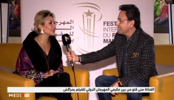 المهرجان الدولي للفيلم بمراكش.. حوار مع الفنانة المغربية سميرة الهواري