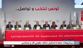 """""""زووم المغرب الكبير"""" .. تشكيل الحكومة التونسية .. سيناريوهات معقدة لتشكيل تحالف قار ومتجانس"""